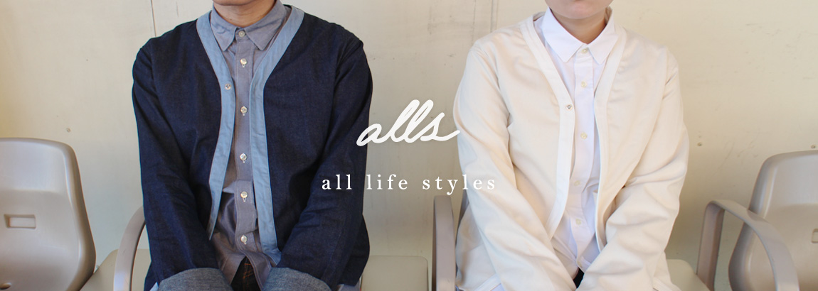 alls all life styles